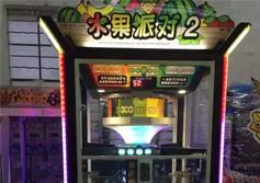 二手原装水果派对2代游戏机